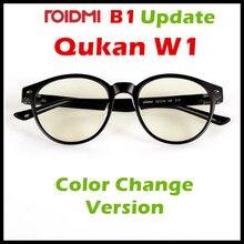 Xiaomi ROIDMI (zaktualizowany do Qukan) B1 Qukan W1 anty niebieskie promienie fotochromowe okulary ochronne nauszniki odpinany ochraniacz oczu