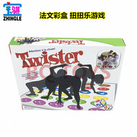 Adult children's large thickening dance carpet French version English version of the twist game FRENCH TWISTER GAME