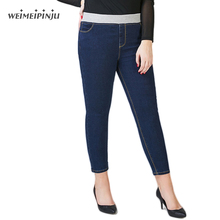 High waisted Jeans Mujer Autumn 2017 Female Capri Denim Stretch Trousers Pure Color Blue Mom Jeans Large Size For Woman Pants