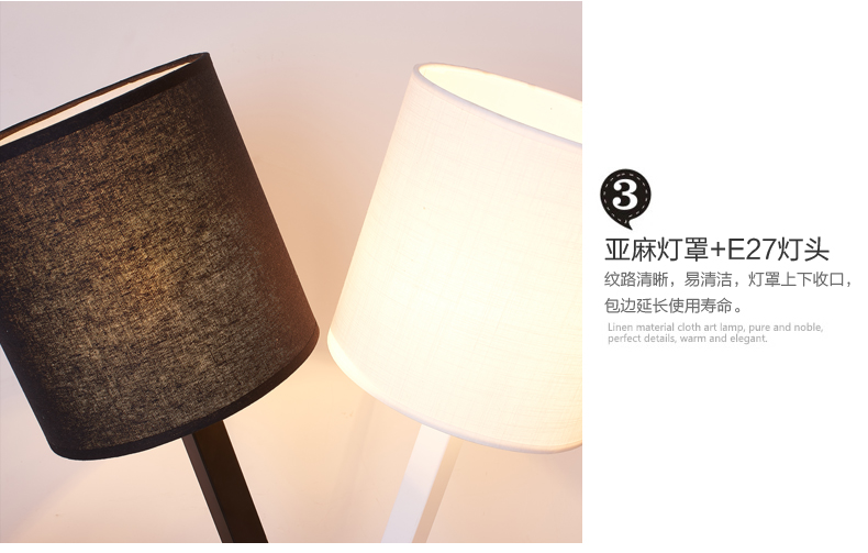 High Quality lamps for bedroom