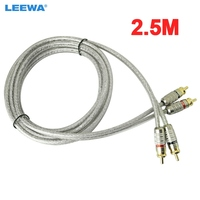 1Pc Auto 2 5m Hifi Audio Cable 2 RCA Phono Jack To 2 RCA Male For