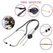 Авто стетоскоп для автомобильных цилиндров 1 шт. стетоскоп для механики автомобильный блок двигателя диагностические автомобильные слуховые приборы автомобильные аксессуары 0111#30