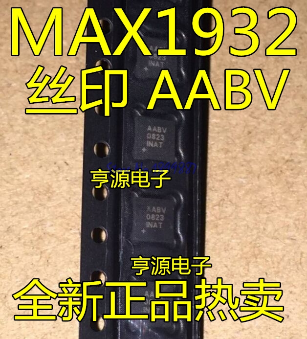 b1c5c45d6 ᐊMAX1932 MAX1932ETC AABV QFN-12 - a844