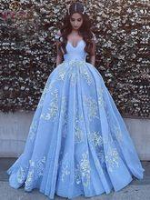 2020 新 Quinceanera のドレスライトブルー V ネックオフショルダー床の長さの夜会服フォーマルパーティーセレモニーロング卒業ガウン