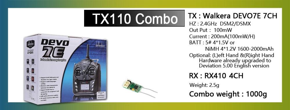 TX110