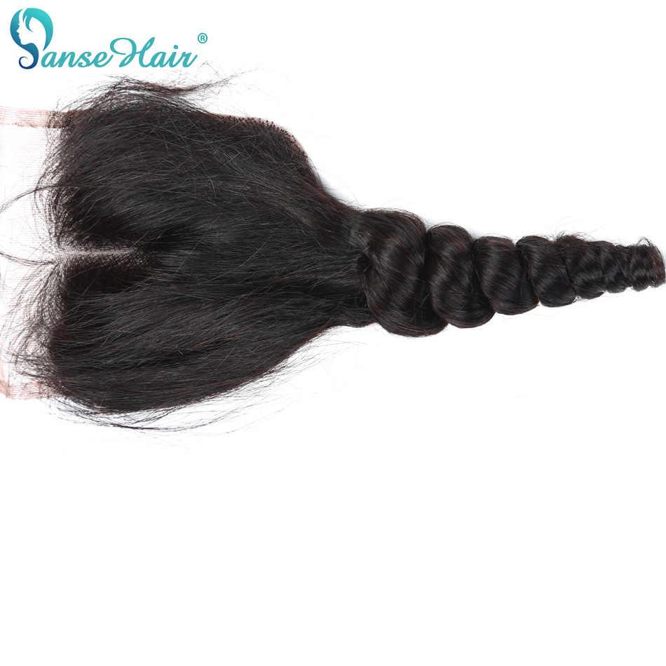 Бразильские волосы Panse волосы свободные волнистые волосы 4 пучка волос с закрытием 4X4 Индивидуальные 8 до 28 дюймов 100% человеческие волосы не Реми