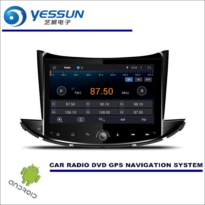 Yessun Car Multimedia Navigation For Chevrolet Trax 2017 Android Gps