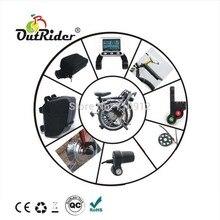 CE/EN утвержденный электрическое преобразование велосипедов Комплект 24 В/80 мм Brompton складной велосипед ORK-MINIF