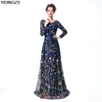 Black Grey Embroidery Flower Evening Dresses