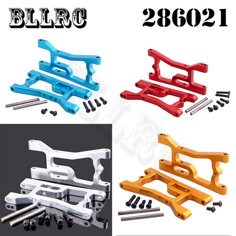 HSP 286021 1:16 Rear Lower Suspension Arm A-Arm For Rc Hobby Car 1/16 HSP Monster Truck Short Course 94186 94286 hsp 1 16 scale rc car parts no 86062 dog bone drive shaft suitable 94185 94186 94193 page 1