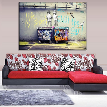 Banksy Graffiti Art Abstract Canvas Painting Posters and Prints Life Is Short Chill The Duck Out Wall Home Decor