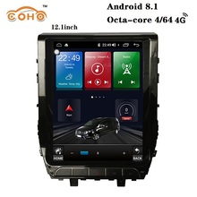 Land Cruise Android 8.1 4+64G 8-Core tesla 12.1 inch 1 din car radio with gps and screen for 2016 Toyota Cruiser