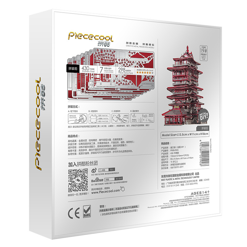 3d laser cut models 04