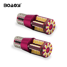 BOAOSI 4PCS Super Bright 4014SMD 12V T10 W5W 168 194 Car LED Auto Clearance Door Reading License Plate Lamp(China)