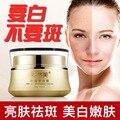 Quitar La Peca Crema Para Blanquear La Cara Crema Moteado Eliminar La Melanina Eliminación de Manchas Oscuras Crema de Noche Cuidado de La Piel Cuidado Facial 30g