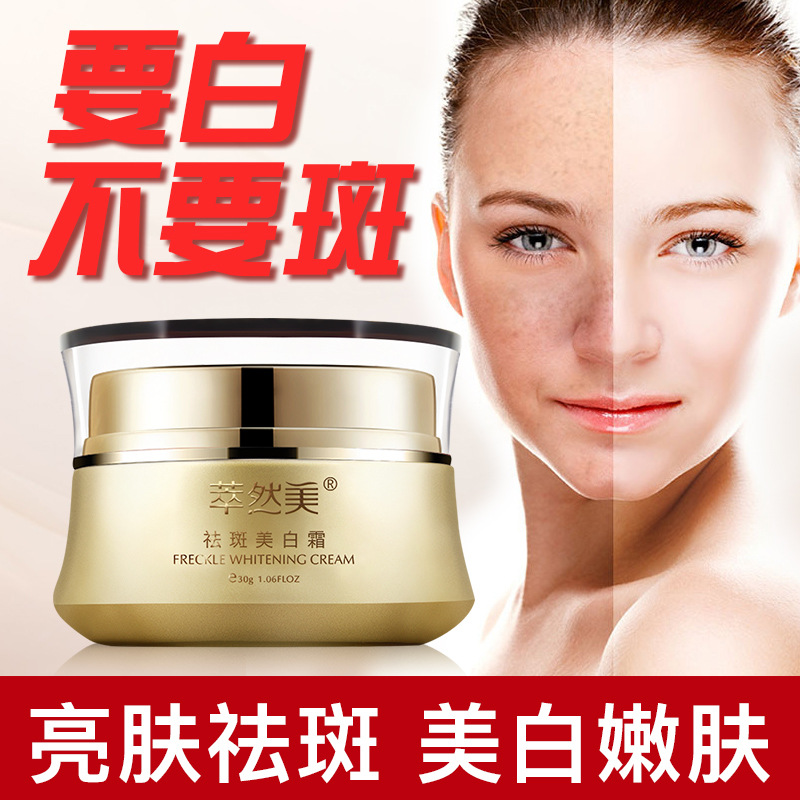 Remove Freckle Cream Whitening Face Cream Remove Melanin Speckled Night Cream Skin Care Removal Dark Spots Facial Care 30g skin care original whitening cream for face bailianna day cream night cream removal freckle superfine