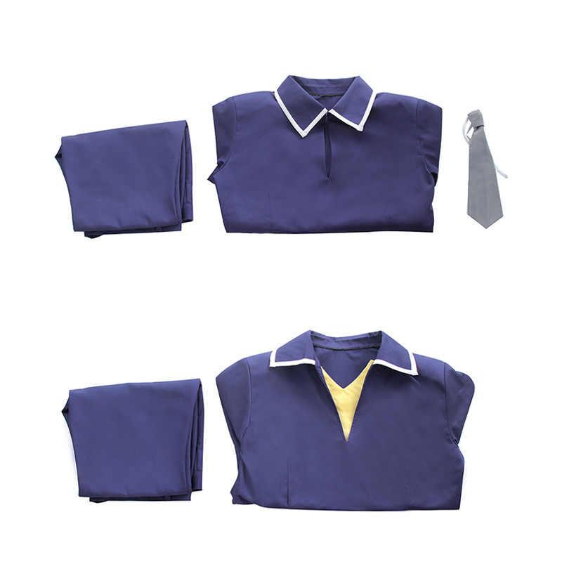 אנימה פירות סל קוספליי Tohru הונדה סיילור חליפת סומה קיו יוקי תלבושות מדים JK בית ספר אחיד ליל כל הקדושים המפלגה ללבוש