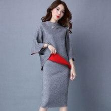 Elegante conjunto de dos piezas para mujer nuevo primavera otoño suéter  ajustado Falda de punto traje de mujer ropa conjunto de . 02cd6247681d