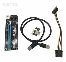 WEYES 0.6M PCI-E 1X to 16X Riser Card Extender PCI
