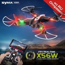 SYMA X56 X56W Drone Con Cámara de Control Remoto Helicóptero Drones Quadcopter Aviones Plegable Hover RC Dron X56W W/Wifi cámara