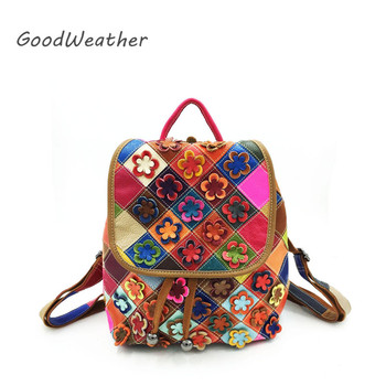 Genuine leather backpack women designer patchwork flowers print female bags fashion small colorful drawstring backpacks travel