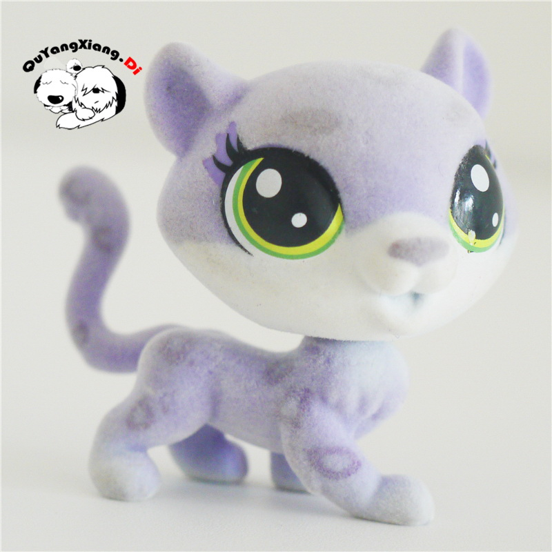 CW057 Pet Shop Animal Plush Purple Spot Leopard Doll Action Figure
