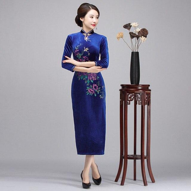 Chinese Traditional Women Sexy Split Qipao Vintage Lady Mandarin Collar Cheongsam New Elegant Wedding Dress Plus Size M-4XL
