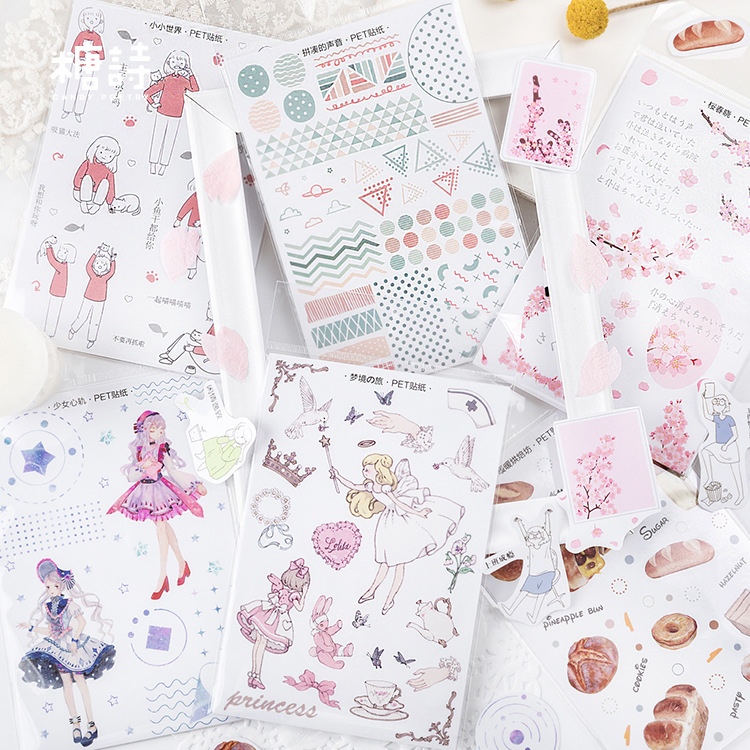 Spring Wind Blowing Series Transparent Sticker Scrapbook Decoration PET Stationery DIY Stickers School Office Supply