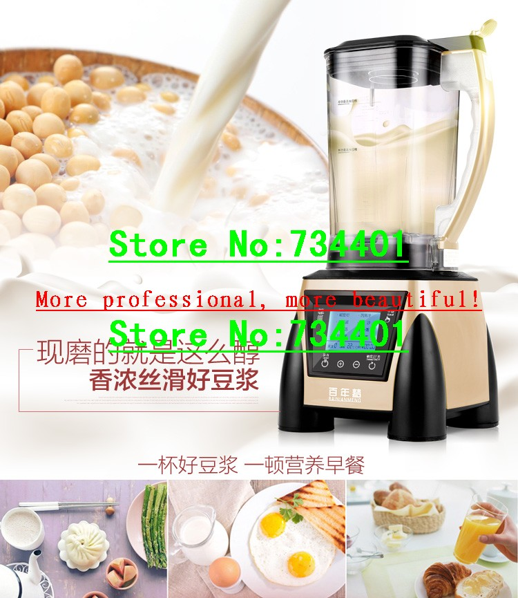 8 in 1/220V 2200W Intelligent Heating Heavy Duty Mixer Juicer High Power Food Processor Ice Smoothie Bar Fruit Electric Blender 2l heavy duty commercial grade juicer fruit blender mixer bpa 3 speed 2200w professional smoothies food mixer fruit processor
