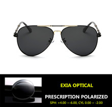 Polarized Sunglasses Men with Optical Prescription Grey Lenses AR Blue Coatings EXIA OPTICAL KD-275 Series
