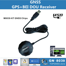 USB gps ГЛОНАСС BDS приемник USB модуль чип GNSS приемник антенна, BU353S4, двойной USB протокол 0183NMEA