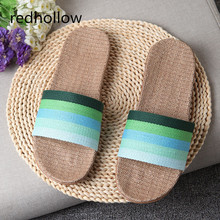 Summer Home Slippers Flax Indoor Floor Shoes Ladies For Women Sandals Slip On Couple Room