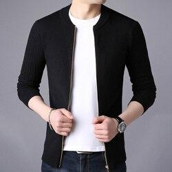 Liseaven Men's Sweater Male Jacket Solid Color Sweaters Knitwear Warm Sweatercoat Cardigans Men Clothing 4