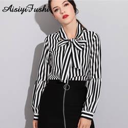 Осенняя Женская рабочая черная полосатая блузка с длинным рукавом-фонариком Повседневная рубашка Женская Осенняя Блузка офисная блузка