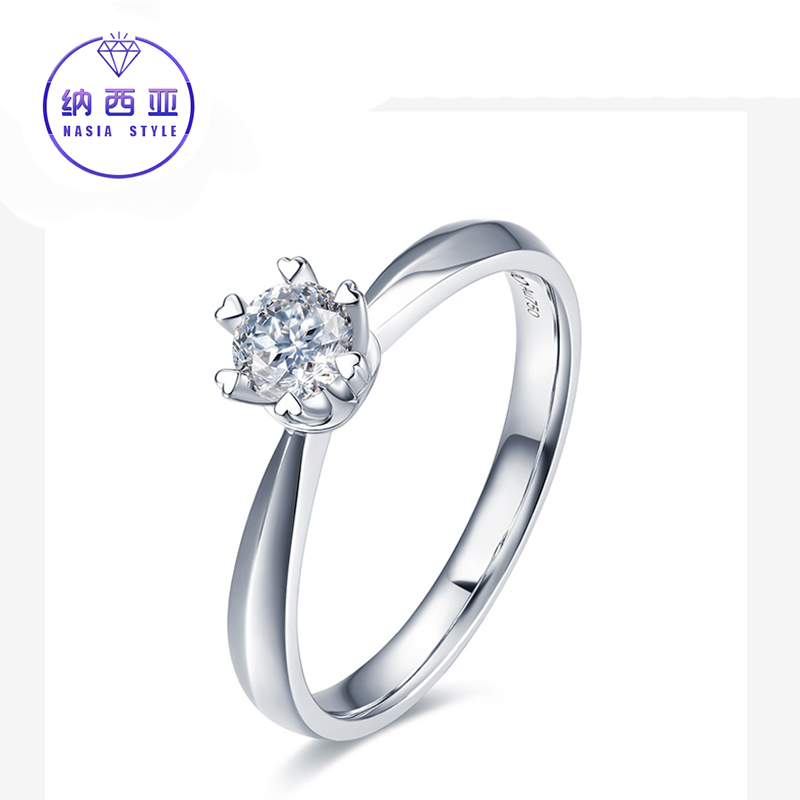 Solid 18K Gold Solitaire Natural Round Diamond Rings for Women Heart Wedding Engagement Jewelry Brilliance Valentines day gift yoursfs heart necklace for mother s day with round austria crystal gift 18k white gold plated
