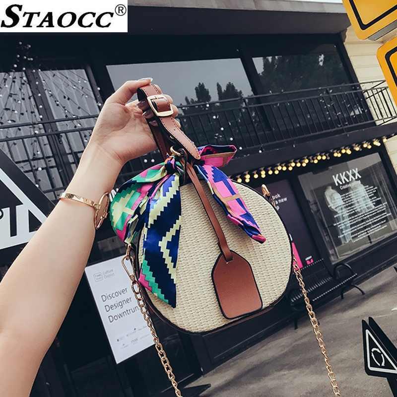 45666e29da21 ... Chains Round Straw Bags Women Small Ribbons Bali Bags CrossBody  Shoulder Bag Rattan Bag Bamboo Handbag ...