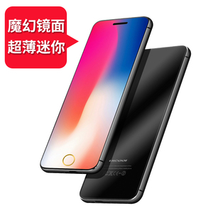 Image 5 - ULCOOL V66 + V66 artı Bluetooth çevirici 1.67 inç süper Mini Ultrathin kartlı telefon Metal gövde Mini cep telefonu