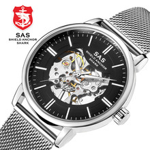 SAS Men Mechanical Self Wind Watches Waterproof High Quality Stainless Steel Mesh Belt Skeleton Watch montre