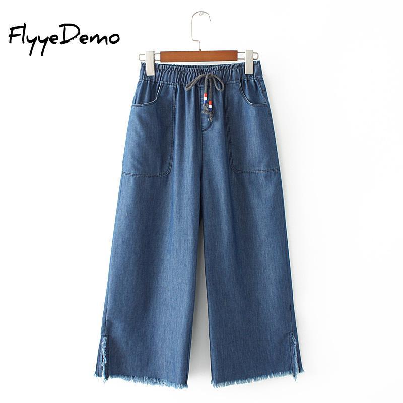 Side Slit Plus Size S-4XL Loose High Elastic Waist Denim Jeans Casual 2019 New Spring Summer Big Tassel   Wide     Leg     Pants   Trousers