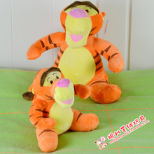 small lovely stuffed tiger toy cute plush jumping tiger toy  doll gift about 40cm