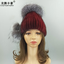 цена на Warm Real Mink Fur Women's Cap Fashion Stripe Hat With Genuine Fox Fur Ball Pompom Female Winter Real Fur Caps Knitting Mink Hat