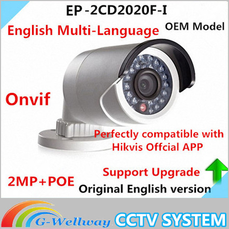 OEM DS-2CD2020F-I(4mm) HIKVISION Orignal English Version IP camera 2MP Security Camera POE Onvif Network camera P2P IP67 HIK cd диск fleetwood mac rumours 2 cd
