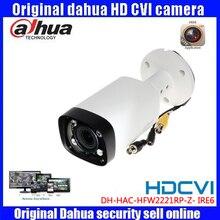 HD1080p Dahua HDCVI Camera 2MP DHI-HAC-HFW2221RP-Z- IRE6 bullet  Security Camera CCTVIR distance 60m