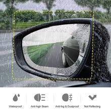 2 قطعة سيارة غير نافذ للمطر فيلم ل مرايا الرؤية الخلفية مكافحة الضباب مقاوم للماء مرآة للسيارات طبقة رقيقة واقية المطر برهان اكسسوارات السيارات