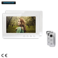 HOMSECUR 10.1 Video Door Intercom System with Intra monitor Audio Intercom for Apartment : XC002+XM101 S