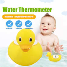 Thermometer with Baby Bath Duck Toy Waterproof LCD Screen Safe Material Build-in Batteries Water Temperature Range DC-10 to 50(China)
