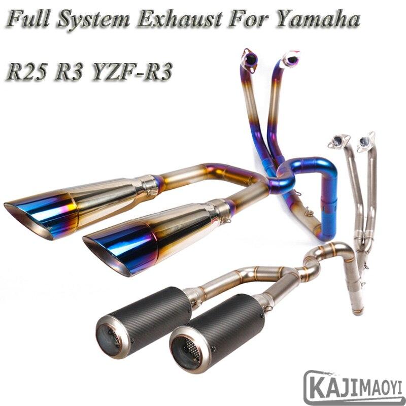 R3オートバイフルシステム排気エスケープスリップオンヤマハR25 YZF-R3修正フロント接続リンクパイプ炭素繊維マフラーestriberas deportivasヤマハr3
