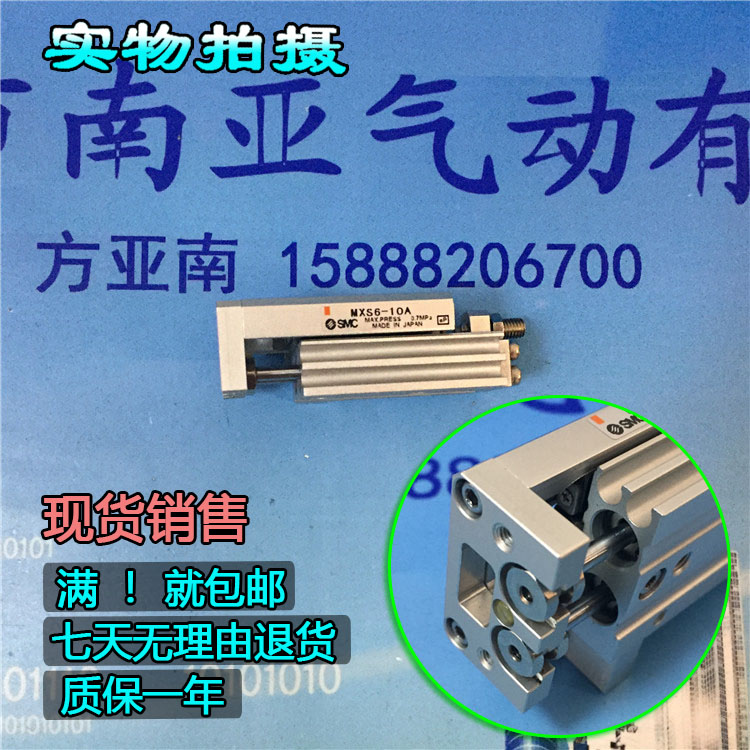 все цены на  MXS6-10A MXS6-20A MXS6-30A MXS6-40A MXS6-50A SMC Slide guide cylinder Pneumatic components  Executive component  онлайн
