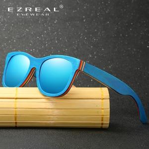 Image 3 - EZREAL סקייטבורד עץ משקפי שמש מסגרת כחולה עם עדשות 400 הגנה UV משקפי שמש במבוק שיקוף ציפוי בקופסא עץ