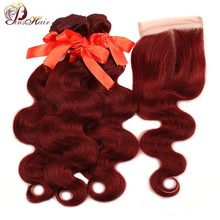 Pinshair 99J Hair Red Burgundy Bundles With Closure Brazilian Body Wave Human Weave Non Remy No Tangle